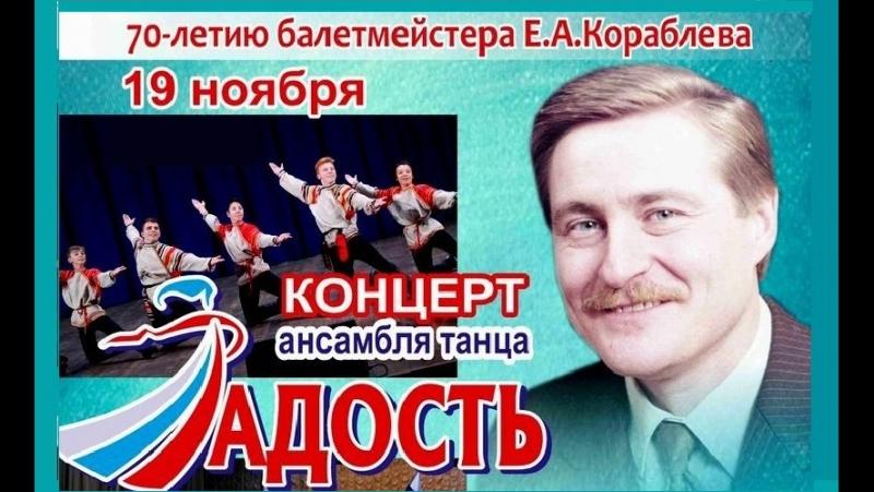 Ветры войны - постановка Е.А. Кораблева
