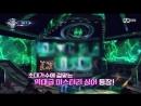 [Видео] 180223 Превью следующего эпизода шоу «I Can See Your Voice S5» с участием Джейби