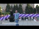 Виктор Сухоруков поздравил выпускников 2017 года. Орехово-Зуево, 25.06.17