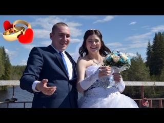 Свадьба Алины и Константина