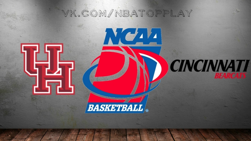 Houston Cougars vs Cincinnati Bearcats | 11.03.2018 | AAC Championship | Final | NCAAM 2017-2018