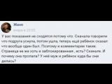 Расследование Коломбо: Инцидент с ребенком на морозе в Новоленино
