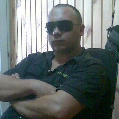 Александр Унгуряну