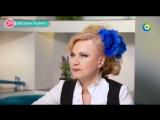 Светлана Разина в передаче Ой, мамочки!