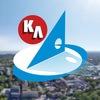 Каменная лестница. Реклама в Таганроге.