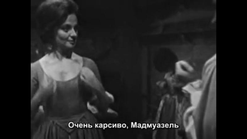 Доктор Кто Классический 1 сезон 8 серия 1 эпизод Земля страха Русские субтитры