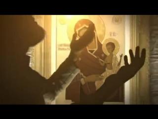 Икона Богородицы Нечаянная Радость. Исцеление грешника