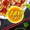 """Flash cafe"" Street food"