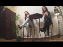 Goddess Lara and Maria Foot worship Foot fetish Фут-фетиш smoking femdom