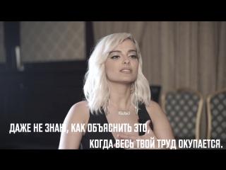 Bebe Rexha // Interview For VK