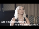 Bebe Rexha  Interview For VK