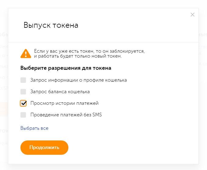Аренда Онлайн Магазинов 25 руб в месяц(Тестовый период 3 дня)