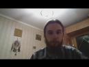 Андрей Ивашко-Роль чувствознания в работе с Буквицей