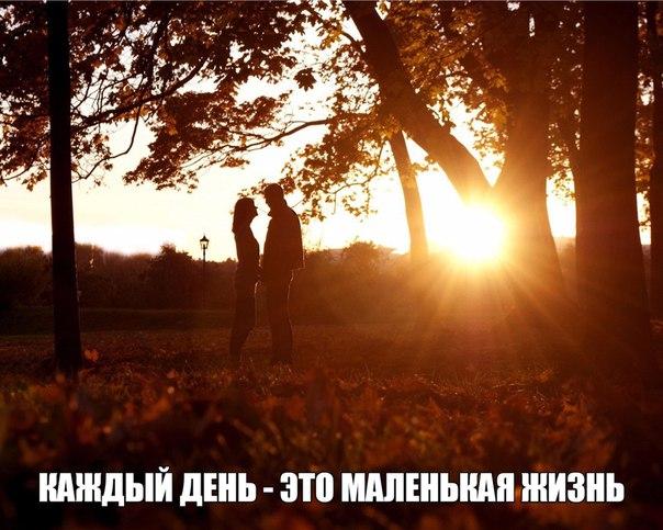 С добрым утром Хабаровск!
