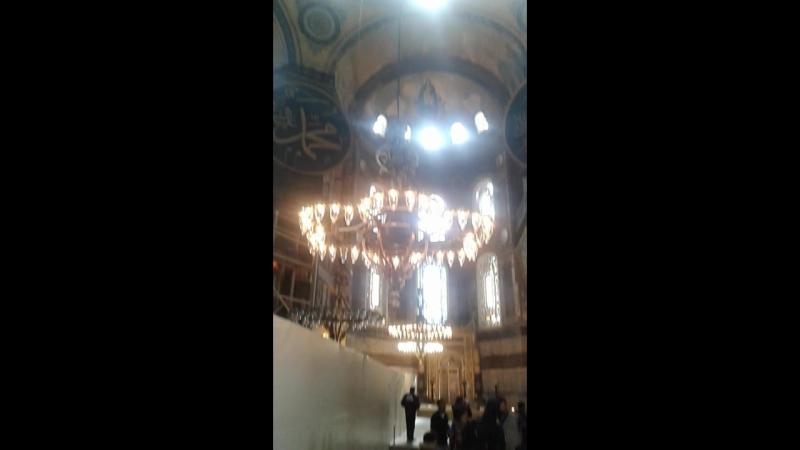 София Константинопольская(Ай София) Станбул. Внутренний вид первого яруса. Построена в 537г. императором Византии, Юстинианом.