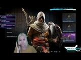 [Assassin's Creed Origins]Pt.4 Скандалы, интриги, расследования! Продолжаем историю.