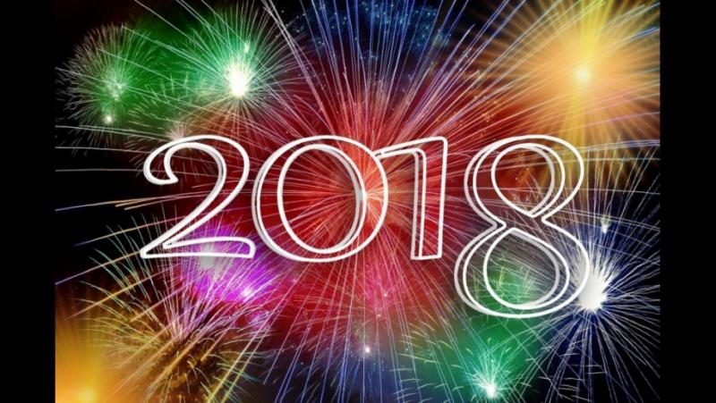 [Сунжа] С новым годом 2018