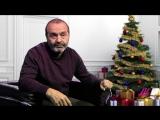 Прогноз Виктора Шендеровича на 2018 год