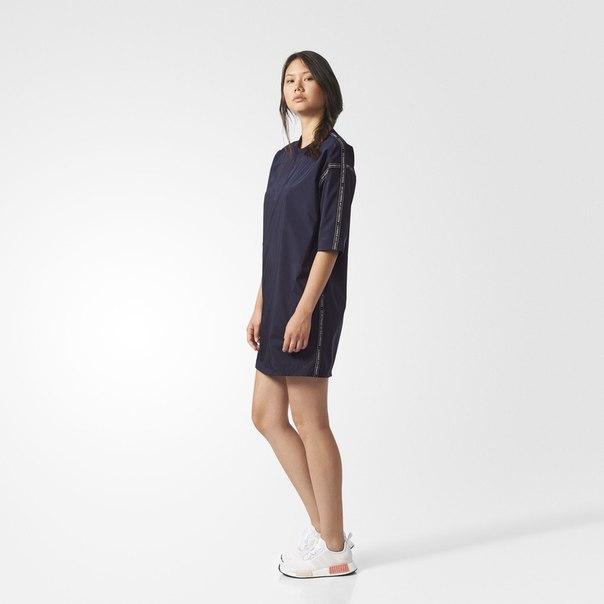 Платье Reversible NMD