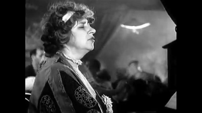 Фаина Раневская -`n.r.i.~ Жестокий романс (Пусть летят и кружат пожелтевшие листья берёз к/ф 1942 год........~