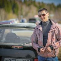 Вадим Тякин