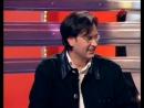 Валерий Меладзе в Программе Угадай Мелодию 1998