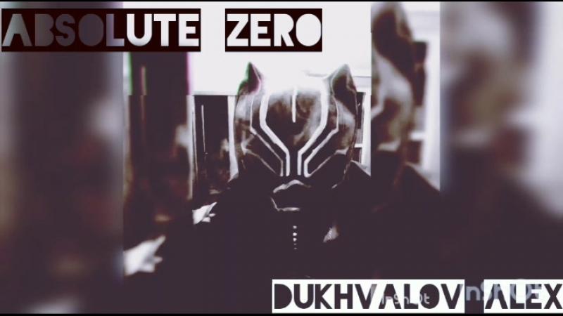 Dukhvalov Alex - Absolute Zero Announcement