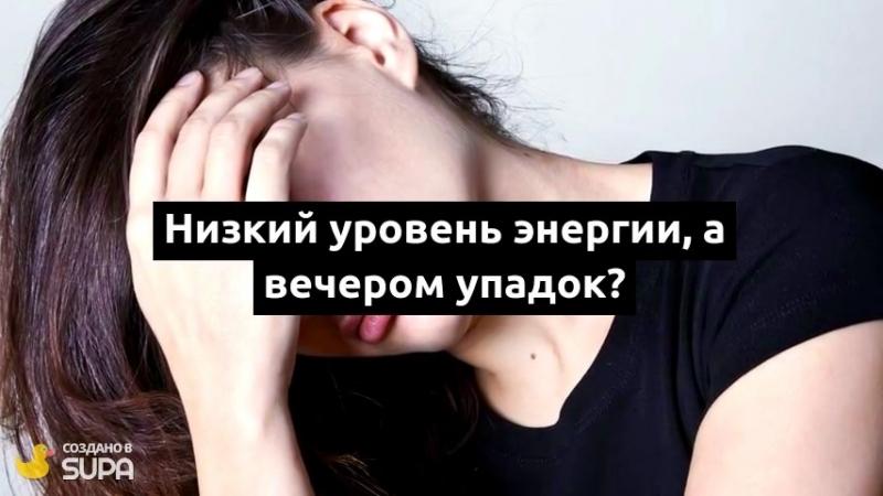 5 причин увядания женской красоты 3
