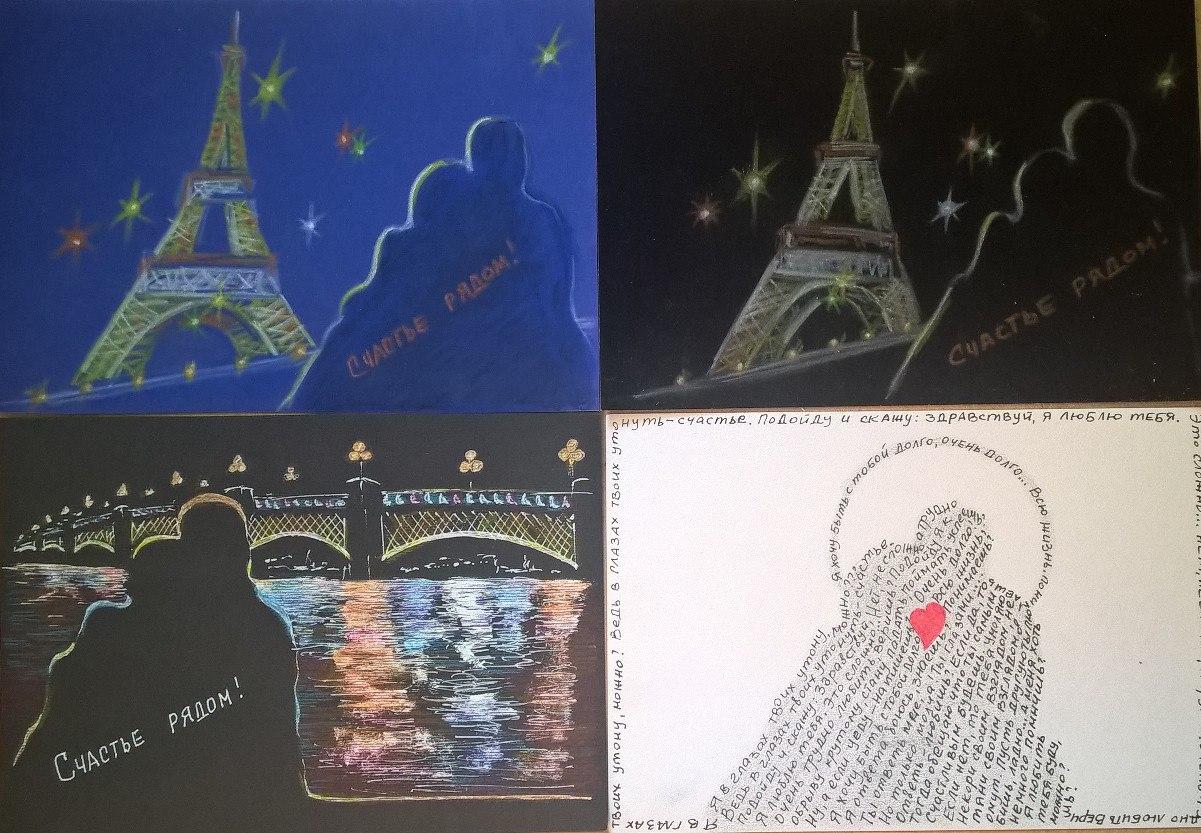 """:) МК """"Как легко и быстро нарисовать романтическую открытку"""""""