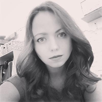 Ольга Кайо