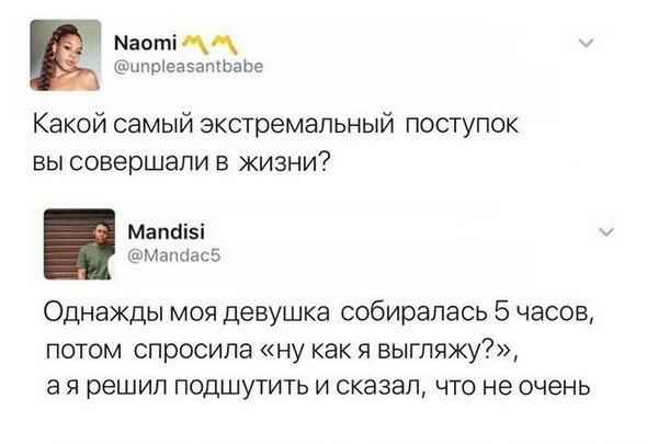Рисковый парень! %)