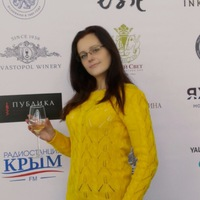 Елена Голотова
