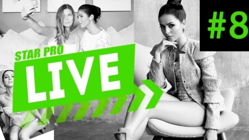 Starprolive - StarPro LIVE8 - НЮША - Светлый