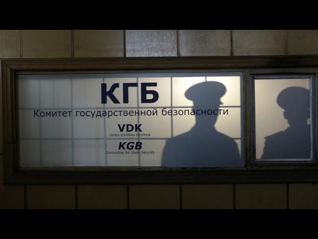 Нам патрэбная незалежная спецслужба. Уладзімір Кобец – пра КДБ | КГБ в Беларуси Белсат