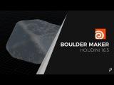 Houdini 16.5 - Boulder Maker