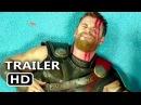 THOR RAGNAROK Bloopers Gag Reel Trailer (2017) Marvel Movie HD