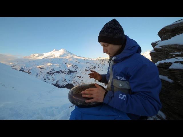 Глюкофон, горы, спокойствие.