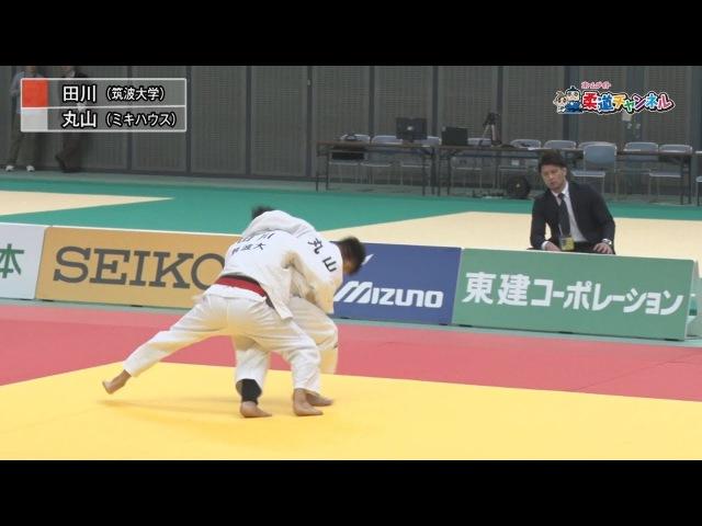 Маруяма - Тагава | Кубок Кодокана 2017