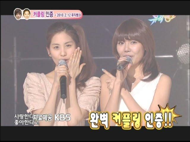TVPP Seohyun SNSD Show couple ring on stage 서현 소녀시대 공연 중 커플링 인증 @We Got Married