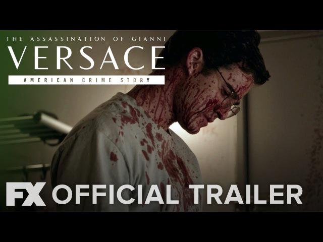 The Assassination of Gianni Versace: American Crime Story / Убийство Джанни Версаче: Американская история преступлений (2018) Трейлер б/ц Kinowik