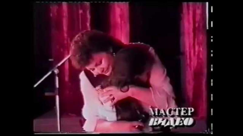 Хәния Фәрхи кызы Алия белән җырлый - Балан (1995 год)