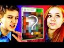 УГАДАЙ ИГРУ — Дети VS Подростки! / GTA V, CSGO, Minecraft