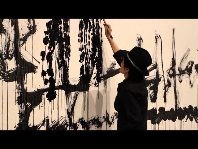 Yoko Ono - calligraphy piece at MCA Australia