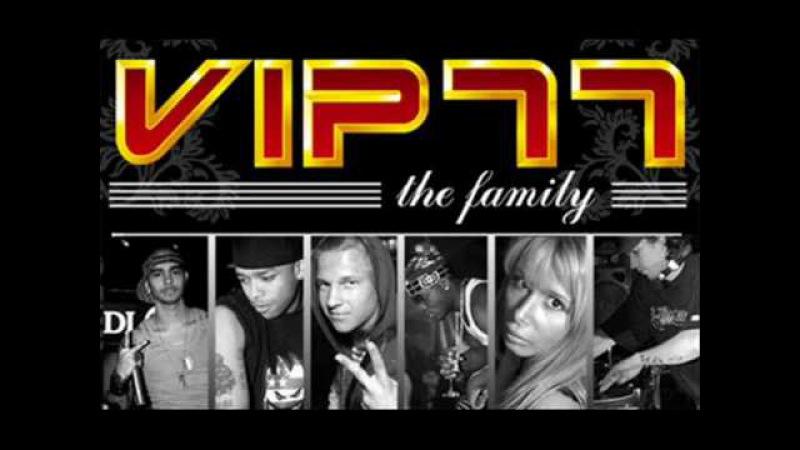 VIP77 - Нужно Дальше Жить