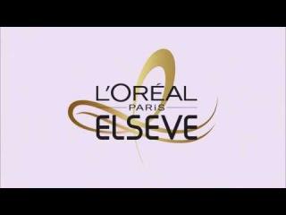 Hande Erçel - Loreal Paris Elseve Reklam Filmi