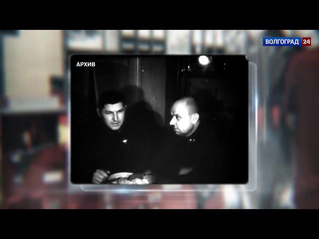 Сталинградская энциклопедия. Накануне контрнаступления