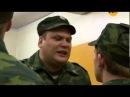 Прикол в армии - Вынесли мозг Прапорщику .mp4
