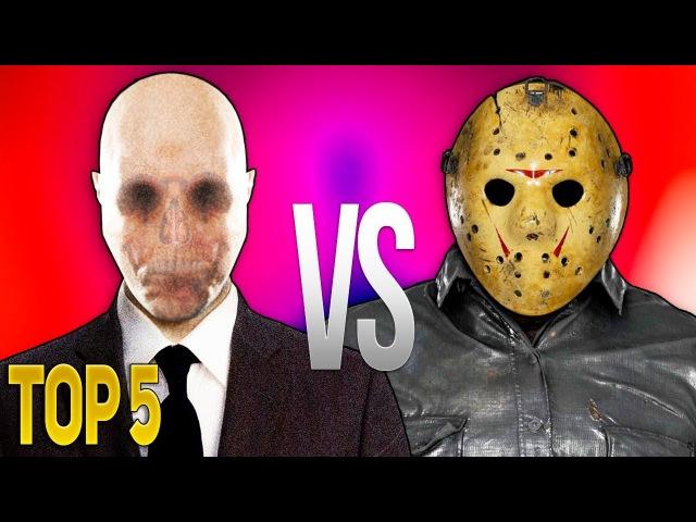 ТОП 5 ХОРРОР РЭП БИТВ (ДЖЕЙСОН ВУРХИЗ VS СЛЕНДЕРМЕН) | Top Horror Song Jason Voorhees VS Slenderman