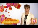Обучающее видео «Как расширить клиентскую базу»