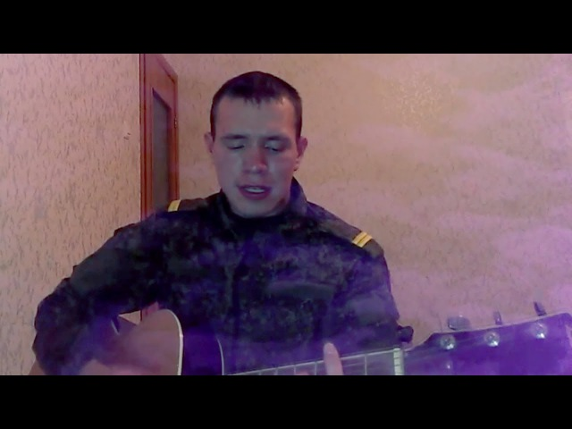 Армейские песни Здравствуй мама ГРУСТНАЯ ПЕСНЯ